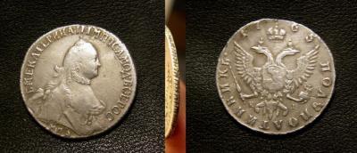 Полуполтинник 1765.jpg