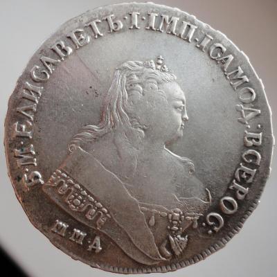 1747 1.JPG