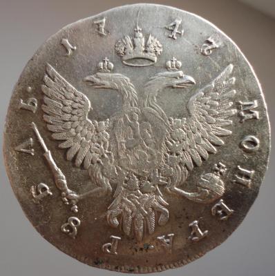 1747 2.JPG