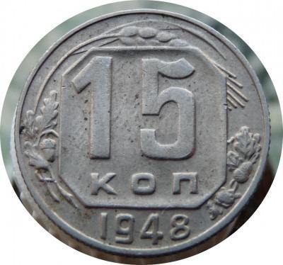 15kop_№101_1.jpg