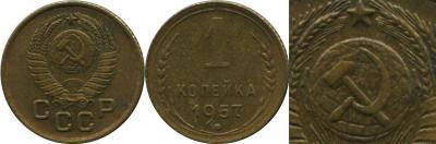 1-1957-126.jpg