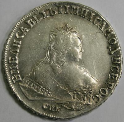1-1748-2.JPG