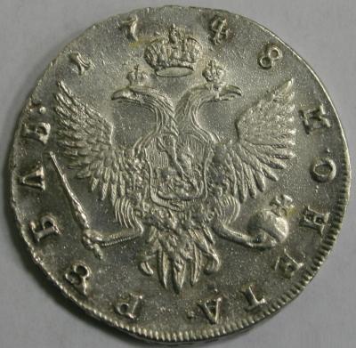 1-1748-3.JPG