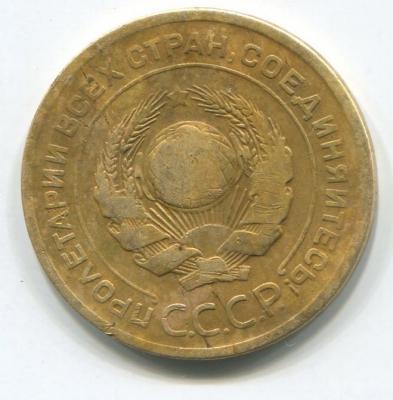 1926   --  1    919.jpg
