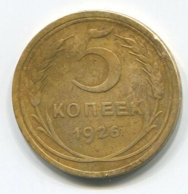 1926   918.jpg