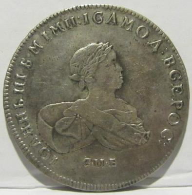 eBay-1741-Rouble-obv.jpg
