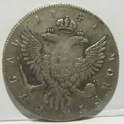 eBay-1741-Rouble-rev.jpg
