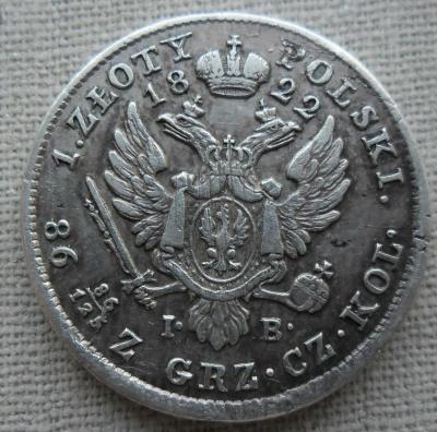 1 грош 1822 006.JPG