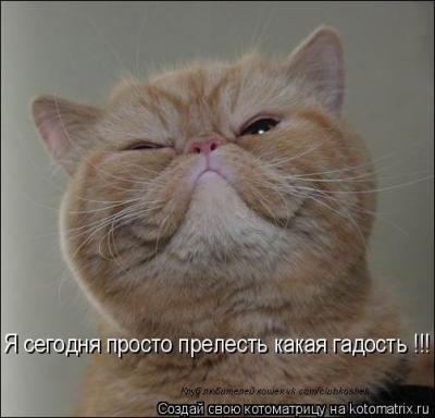 рк.jpg