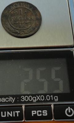 DSC01910.JPG