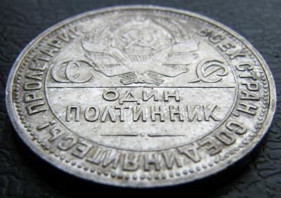50к.1926г.в.JPG