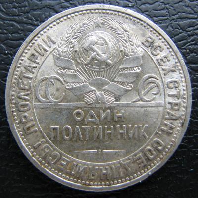 50к.1926г.б.JPG