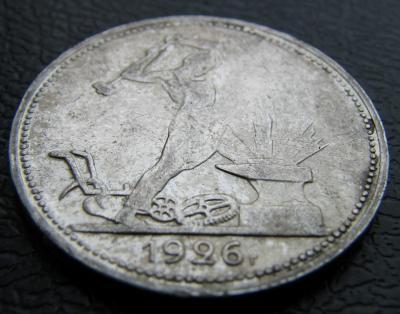 50к.1926г.а.JPG