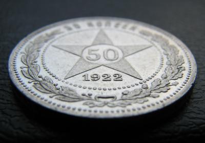 50к.1922г.АГа.JPG