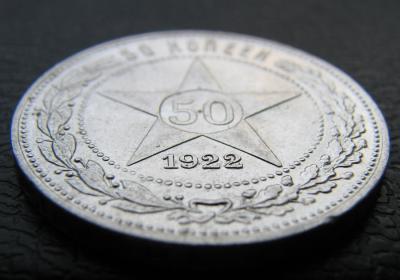 50к.1922г.ПЛа.JPG
