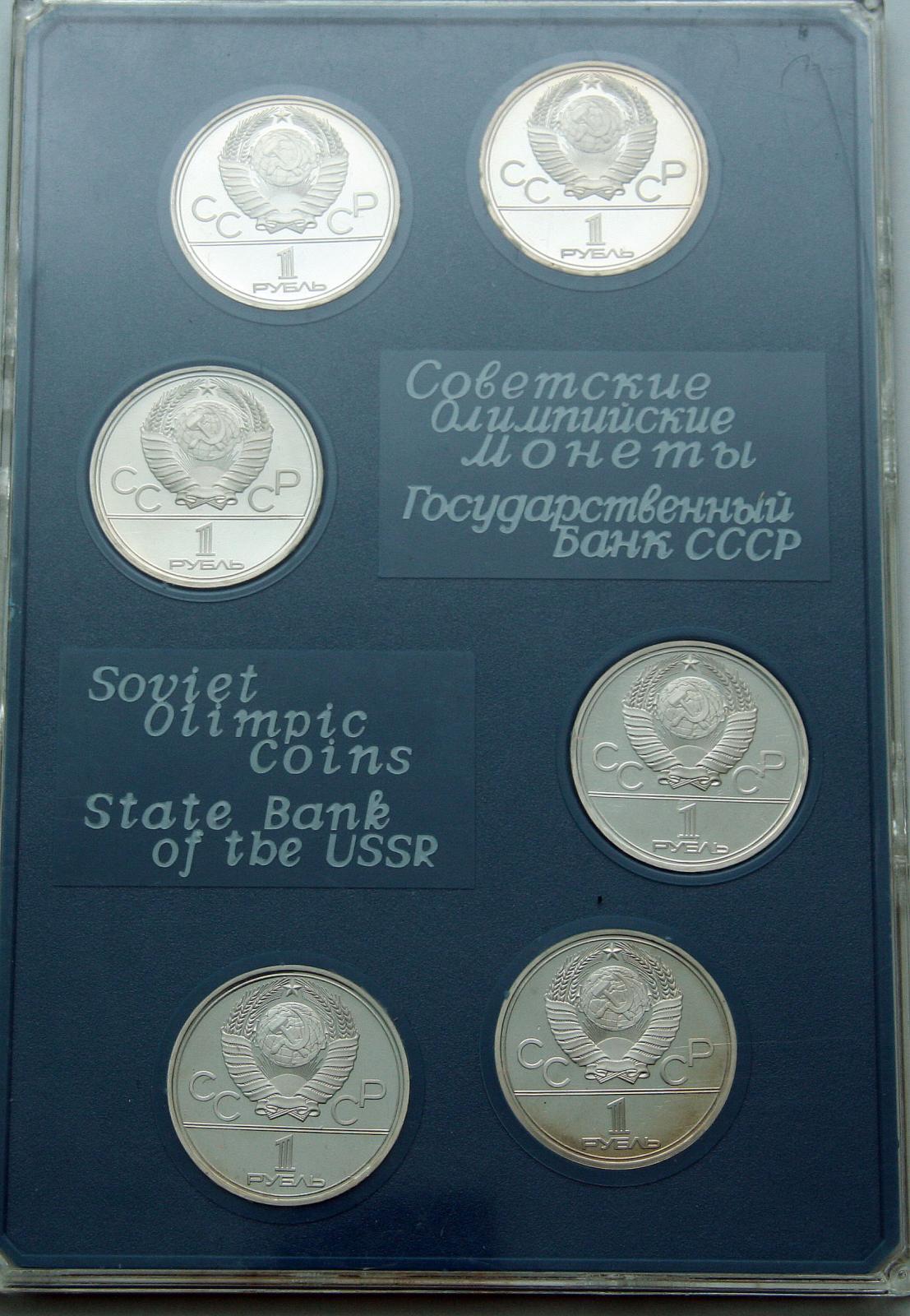 Советские олимпийские монеты 5 копеек 1881 года спб стоимость