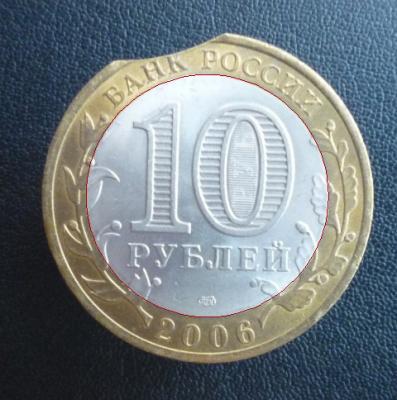 10 выкус. 003.jpg