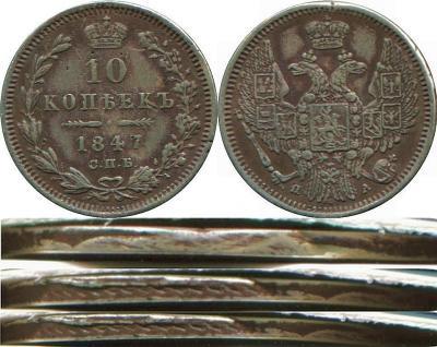 10-1847-фуфло.jpg