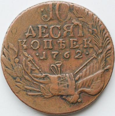 10-1762-1.jpg