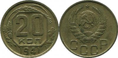 20-1941-77.jpg