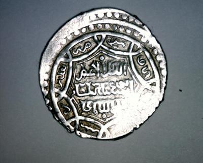 Abu Said1.jpg