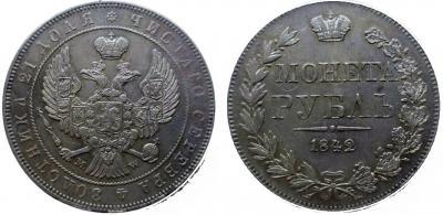 1-1847.jpg