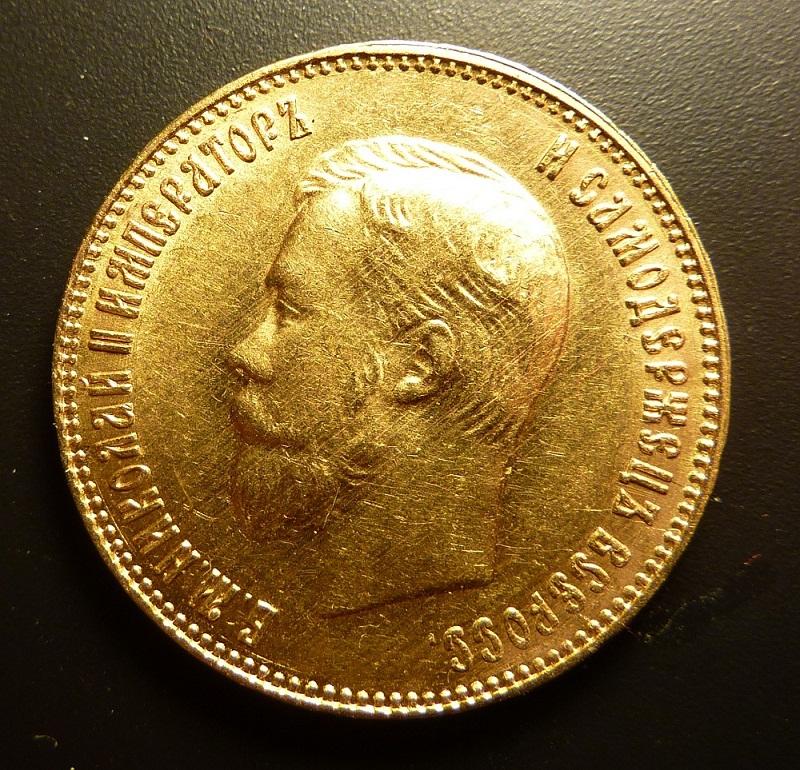 Подделка монет николая 2 стоимость монеты 1899 года 1 копейка