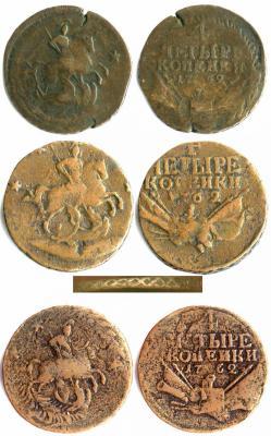 4 копейки 1762 №3.jpg