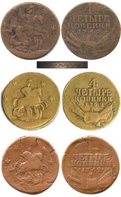 4 копейки 1762 №2.jpg