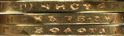 10-1899.jpg