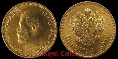 10 roubles nic2.jpg