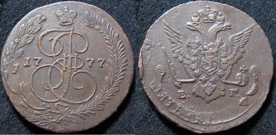 1777 5 к.JPG