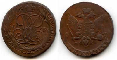 5 копеек 1758 (Москва).jpg