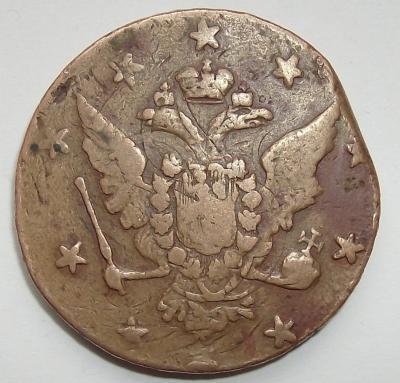 1. 10копеек 1762.jpg