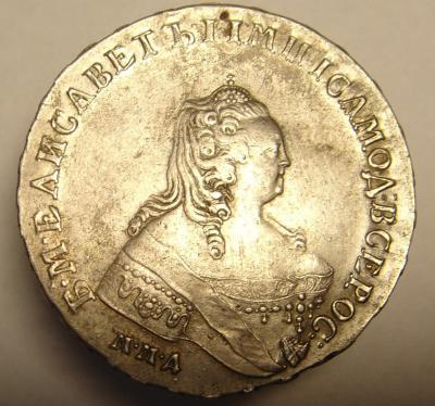 1 р 1754 Манетного (1).JPG