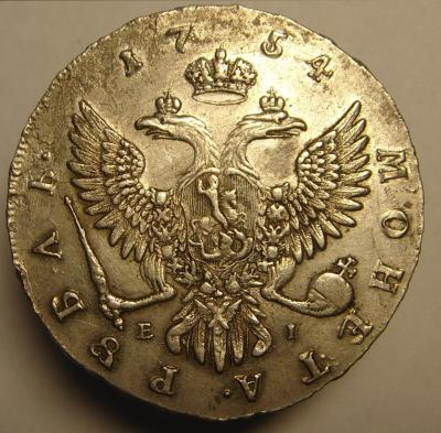 1 р 1754 Манетного (2).JPG