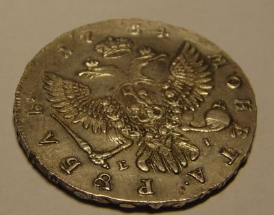 1 р 1754 Манетного (4).JPG