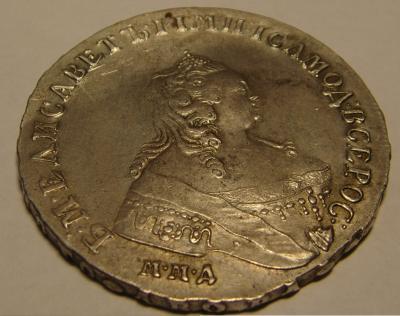 1 р 1754 Манетного (3).JPG