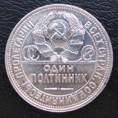 50к.1926г-02.JPG