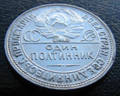 50к.1926г-04.JPG