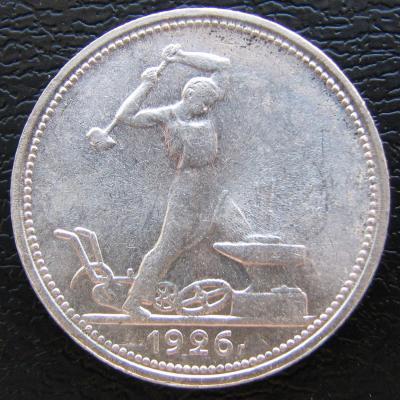 50к.1926г-01.JPG
