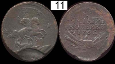 4-11.jpg