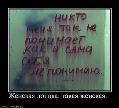 post-53-0-63467000-1362142256_thumb.jpg