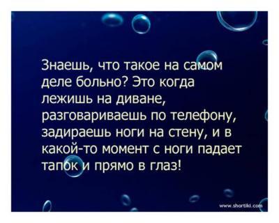 post-53-0-93908400-1362142261_thumb.jpg