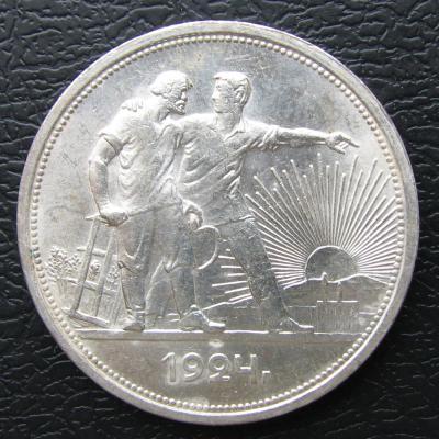 1р.1924г 008.JPG