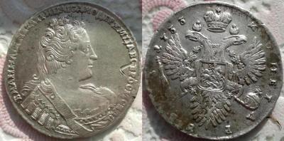 1-1733.JPG