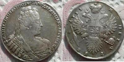 1-1733а.JPG