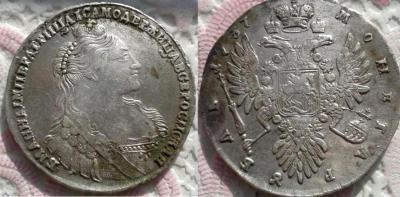 1-1737а.JPG