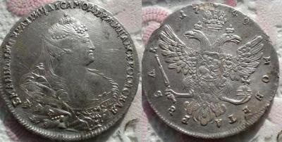 1-1740.JPG