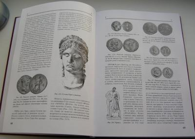 Разворот Словаря Античной нумизматики 2.jpg